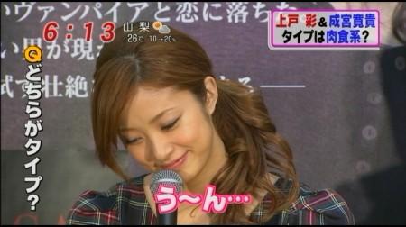 f:id:da-i-su-ki:20101230013947j:image