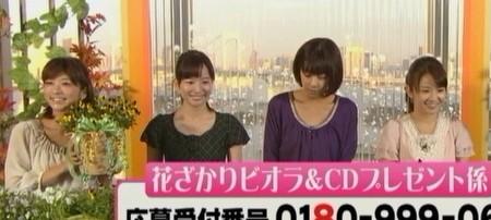 f:id:da-i-su-ki:20101230014845j:image