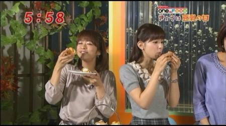 f:id:da-i-su-ki:20101230015807j:image