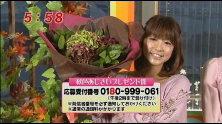 f:id:da-i-su-ki:20101230020539j:image