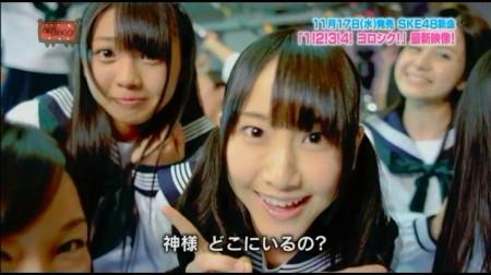 f:id:da-i-su-ki:20101230110151j:image