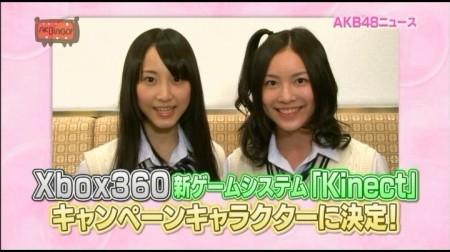 f:id:da-i-su-ki:20101230115219j:image