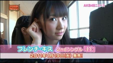 f:id:da-i-su-ki:20101230121407j:image