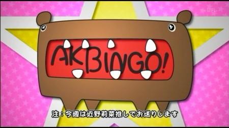 f:id:da-i-su-ki:20101230125330j:image