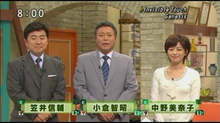 f:id:da-i-su-ki:20101230144907j:image