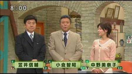 f:id:da-i-su-ki:20101230150652j:image