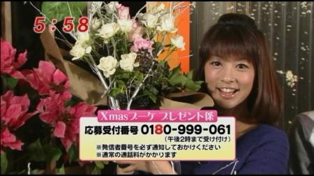 f:id:da-i-su-ki:20101231012044j:image