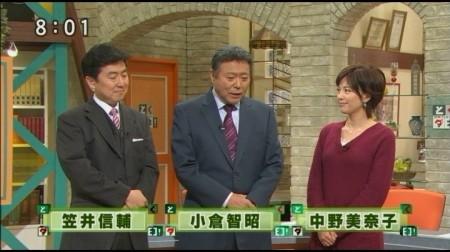 f:id:da-i-su-ki:20101231230924j:image