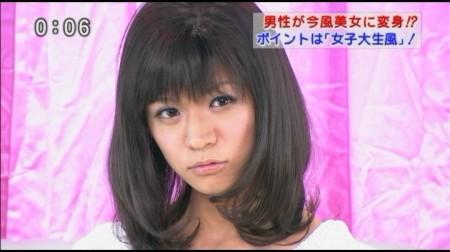 f:id:da-i-su-ki:20101231231325j:image