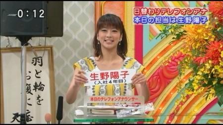 f:id:da-i-su-ki:20101231231608j:image