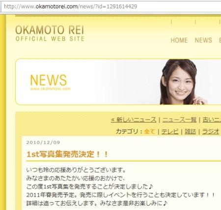 f:id:da-i-su-ki:20110103183954j:image