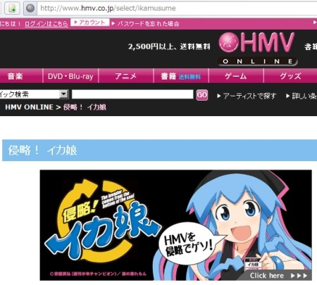 f:id:da-i-su-ki:20110104004721j:image