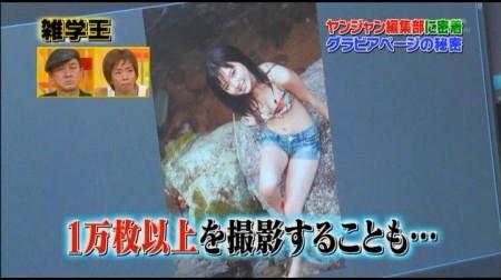 f:id:da-i-su-ki:20110105202715j:image