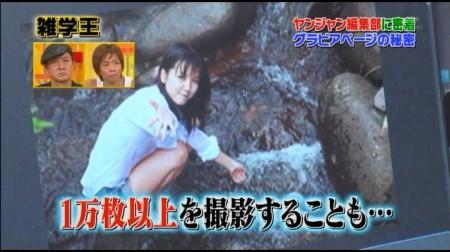 f:id:da-i-su-ki:20110105202716j:image