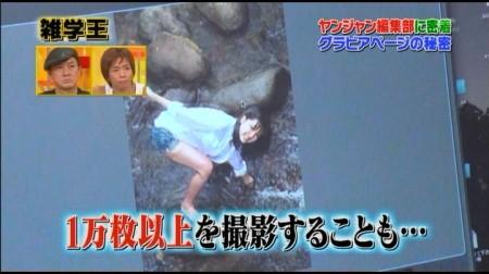 f:id:da-i-su-ki:20110105202717j:image