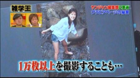f:id:da-i-su-ki:20110105202718j:image