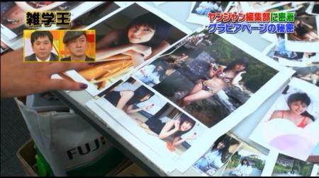 f:id:da-i-su-ki:20110105203125j:image