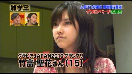 f:id:da-i-su-ki:20110105203207j:image