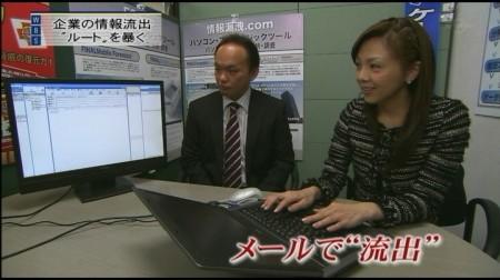 f:id:da-i-su-ki:20110106064538j:image