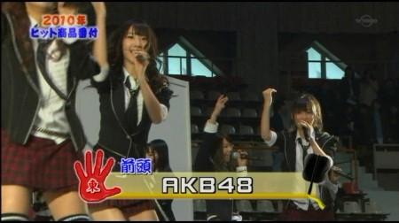 f:id:da-i-su-ki:20110106065810j:image