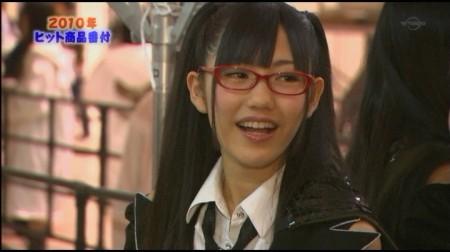 f:id:da-i-su-ki:20110106070014j:image