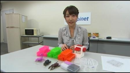 f:id:da-i-su-ki:20110106070503j:image
