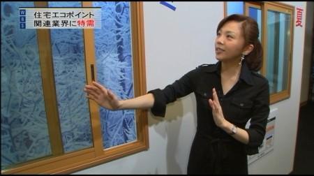 f:id:da-i-su-ki:20110106070851j:image