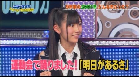 f:id:da-i-su-ki:20110106213905j:image