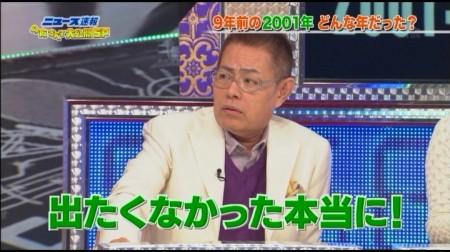 f:id:da-i-su-ki:20110106214054j:image