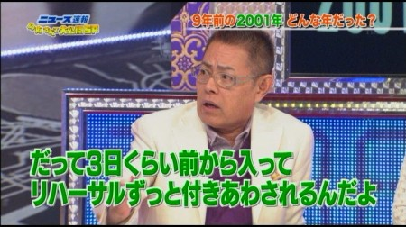 f:id:da-i-su-ki:20110106214055j:image
