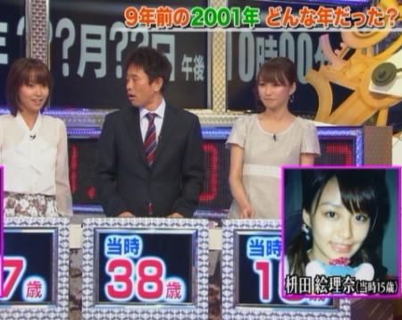 f:id:da-i-su-ki:20110106214255j:image