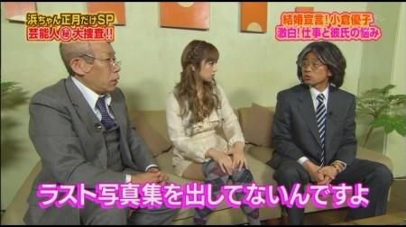 f:id:da-i-su-ki:20110106221051j:image