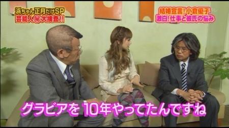 f:id:da-i-su-ki:20110106221052j:image