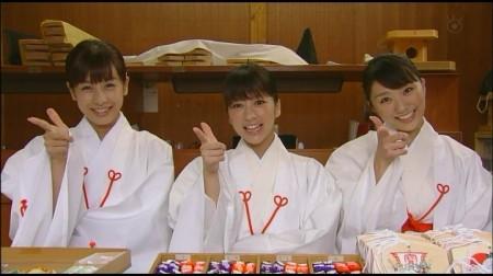 f:id:da-i-su-ki:20110106221842j:image