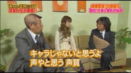 f:id:da-i-su-ki:20110106222032j:image