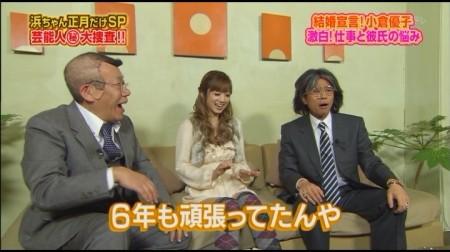 f:id:da-i-su-ki:20110106222038j:image