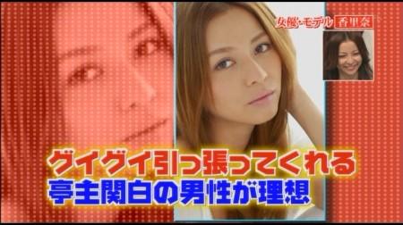 f:id:da-i-su-ki:20110106222535j:image