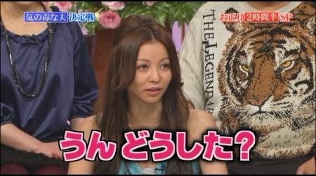 f:id:da-i-su-ki:20110106223152j:image