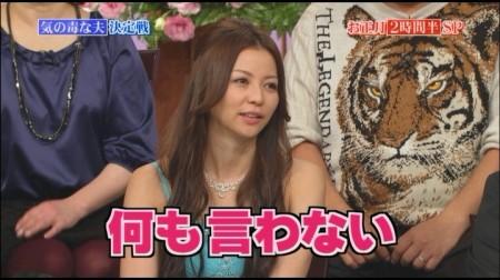 f:id:da-i-su-ki:20110106223156j:image