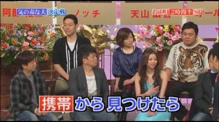 f:id:da-i-su-ki:20110106223157j:image