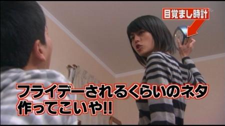 f:id:da-i-su-ki:20110106224323j:image