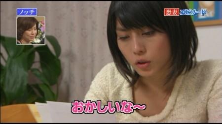 f:id:da-i-su-ki:20110106224324j:image