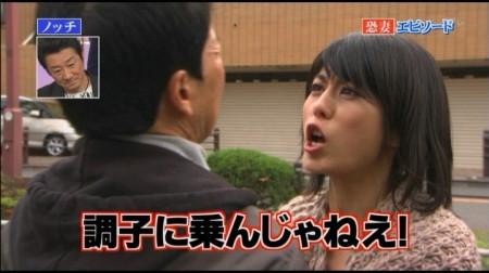 f:id:da-i-su-ki:20110106224325j:image