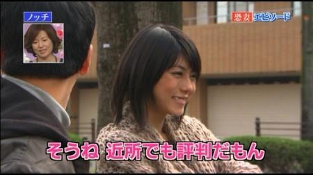 f:id:da-i-su-ki:20110106224326j:image