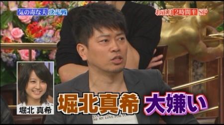 f:id:da-i-su-ki:20110106224535j:image