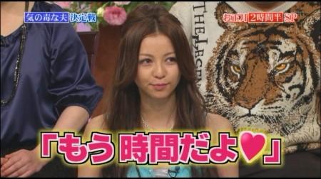 f:id:da-i-su-ki:20110106224536j:image