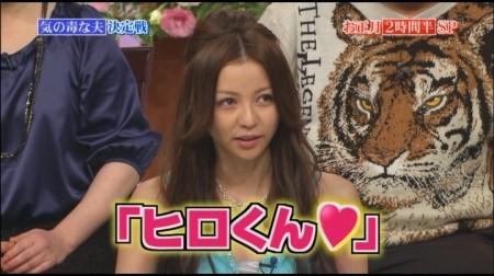 f:id:da-i-su-ki:20110106224537j:image