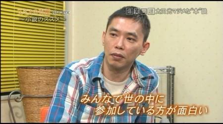 f:id:da-i-su-ki:20110107193449j:image