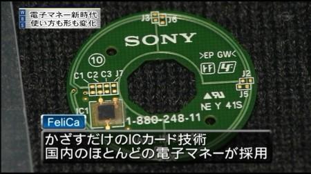 f:id:da-i-su-ki:20110107195840j:image