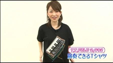 f:id:da-i-su-ki:20110107201546j:image